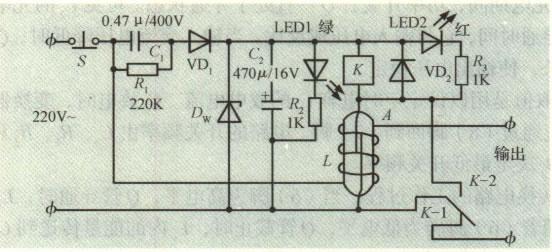 用电过流保护电路图